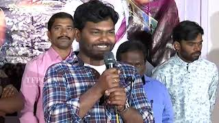 Aa Nimisham Movie Press Meet | TFPC - TFPC