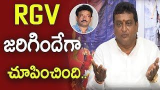 PrudhviRaj Controversial  Comments On RGV's Lakshmi's NTR's  | YCP Press Meet |iNews - INEWS