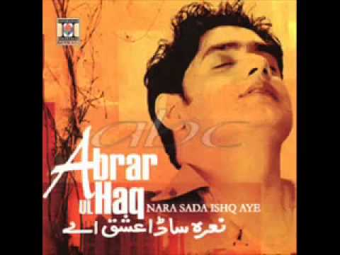 Abrar ul Haq   Maa   2013   YouTube