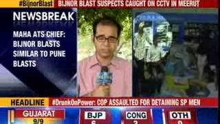 Maharashtra ATS camps in Bijnor to hunt for leads - NEWSXLIVE