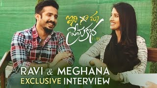 Anchor Ravi and Meghana Lokesh Exclusive Interview | Idi Maa Prema Katha | TFPC - TFPC