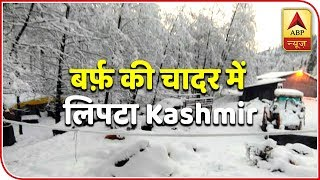Jammu and Kashmir's many parts covered in snow | Namaste Bharat - ABPNEWSTV