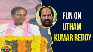 KCR Fun on Uttam Kumar Reddy | TRS Public Meeting in Nizamabad | KCR Latest Speech | Mango News - MANGONEWS