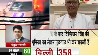 Congress leader Digvijay Singh's connection with Naxals ? - ZEENEWS