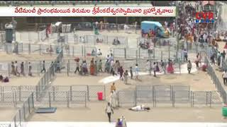 Tirumala Navaratri Brahmotsavam 2018 to Start From Today | CVR NEWS - CVRNEWSOFFICIAL