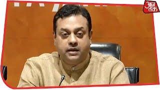 देश में लोकतंत्र नहीं, बल्कि कांग्रेस का परिवारवाद खतरे में है: Sambit Patra - AAJTAKTV