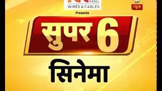 Arrangements made in Delhi for Chhath pooja | Super 6 - ABPNEWSTV