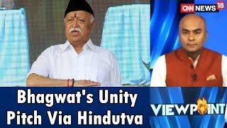 Bhagwat's Unity Pitch Via Hindutva |  Viewpoint | CNN News18 - IBNLIVE
