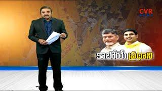 కాబోయే ప్రధాని...| Chandrababu Will Decide Next PM | Minister Nara Lokesh Comments in Dubai | CVR - CVRNEWSOFFICIAL