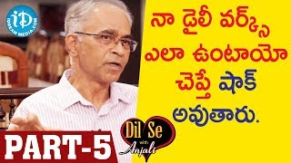Retd DGP Dr.Karnam Aravinda Rao IPS Exclusive Interview - Part #5 || Dil Se With Anjali - IDREAMMOVIES