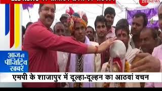 Positive News: Surjapuri artists of Bihar awaken people to build toilets - ZEENEWS