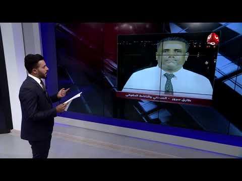بين اسبوعين | 21 - 08 - 2018 | تقديم هشام الزيادي