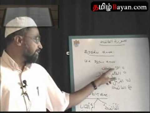 Al Fathiha QURAN TRANSLATION (TAFSEER) In Tamil BY M.A.M. Mansoor CD 1 (Part 1 of 7).mpg