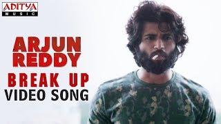 Break Up Video Song ( Telisiney Na Nuvvey) | Arjun Reddy Video Songs | Vijay Deverakonda | Shalini - ADITYAMUSIC