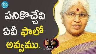 పనికొచ్చేవి ఏవీ ఫాలో అవ్వము - Bharatheeyam G Satyavani | Dil Se With Anjali - IDREAMMOVIES