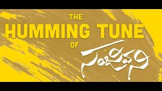 Humming Tune of Sanjeevani Telugu ShortFilm 2020 By Mahesh Vivaazion Rekha Sreenivaasulu #AWARDWINNG - YOUTUBE