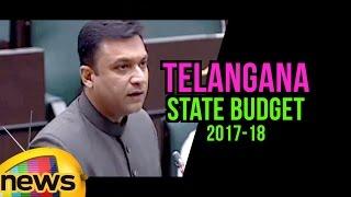 Akbaruddin Owaisi Speaks On Telangana State Budget 2017-18 | TS Assembly | Mango News - MANGONEWS