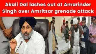 Akali Dal chief Sukhbir Singh Badal briefs media on Amritsar bomb blast - NEWSXLIVE