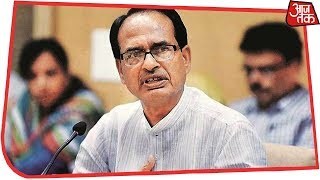 Shivraj Singh Chouhan In Touch With BSP Candidates In Madhya Pradesh | Election Results Live - AAJTAKTV