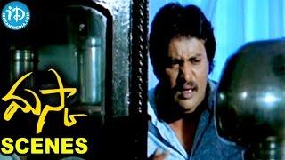 Maska Movie - Ram, Hansika, Sheela, Sunil, Ali Comedy Scene - IDREAMMOVIES