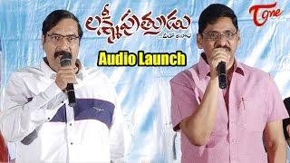 Lakshmi Putrudu Movie Audio Launch 2017 - TELUGUONE