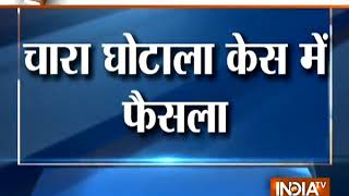 Fodder scam: Former Bihar CM Jagannath Mishra acquitted  by Ranchi court - INDIATV