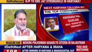 BJP to end Jat stronghold in Haryana? - NEWSXLIVE