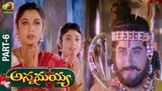 Annamayya Full Movie   Part 6   Nagarjuna   Suman   Ramya Krishna   K Raghavendra Rao   Mango Videos - MANGOVIDEOS