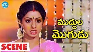 Muddula Mogudu Scenes - Sridevi Fires On ANR || ANR, Sridevi - IDREAMMOVIES