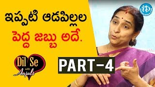 Story Teller Ramaa Raavi Exclusive Interview Part #4 || Dil Se With Anjali - IDREAMMOVIES