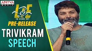 Trivikram Speech @ Lie Movie Pre Release || Lie Movie || Nithiin, Megha Akash || Mani Sharma - ADITYAMUSIC