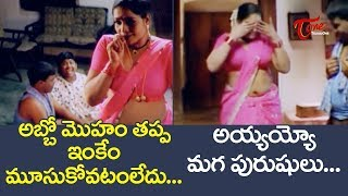 Dharmavarapu Subhramanyam And Suman Setty Ultimate Comedy Scenes | Telugu Movie Scenes | NavvulaTV - NAVVULATV