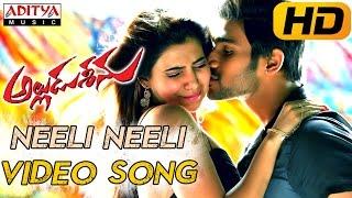 Neeli Neeli Full Video Song || Alludu Seenu Video Songs || Sai Srinivas, Samantha - ADITYAMUSIC