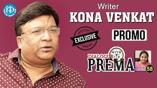 Producer Kona Venkat Exclusive Interview - Promo    Dialogue With Prema #58    Celebration Of Life - IDREAMMOVIES