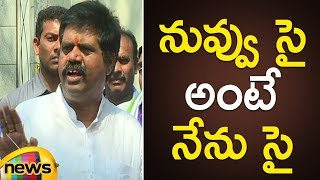 Avanthi Srinivas Fires On Chandrababu Naidu Over Alleged Comments | AP Political News | Mango News - MANGONEWS