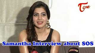 Samantha Interview About Son Of Satyamurthy - TELUGUONE