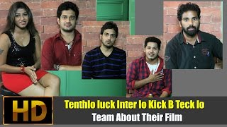 Tenthlo luck Inter lo Kick B Teck lo   Team About Their Film - IGTELUGU