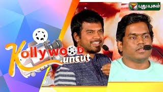 Kollywood Uncut 11-08-2015 – Puthuyugam tv Show