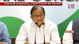 Congress Senior Leader Chidambaram Press Meet | about Jan Dhan Yojana Account | CVR NEWS - CVRNEWSOFFICIAL
