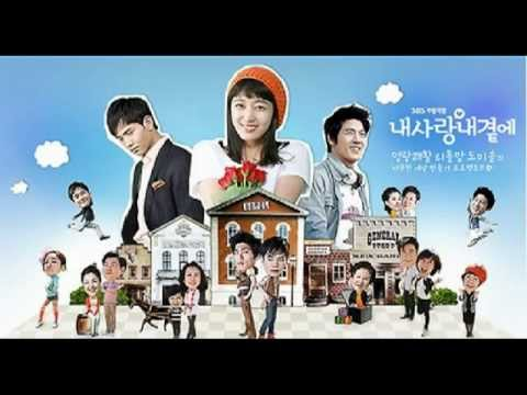 OST Stay With Me My Love(Eru-Only One)with lyrics