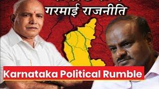 कर्नाटक का संकट: 2 निर्दलीय विधायकों ने समर्थन वापस लिया, विधायकों ने दो दिनों में तीन बार पाला बदल - ITVNEWSINDIA