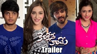 Kelikese Kalame Latest Telugu Short Film Trailer || Directed By Naga Srinivyas - YOUTUBE