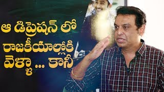 I was depressed and entered politics: Sr Naresh interview | Sammohanam - IGTELUGU