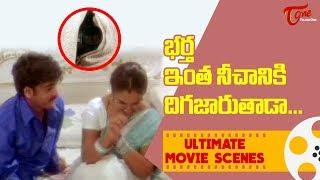 భర్త ఇంత నీచానికి దిగజాజుతాడా.. | Sivaji Ultimate Movie Scenes | TeluguOne - TELUGUONE