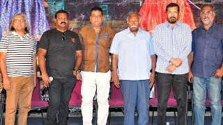 Desamudurlu Movie Trailer Launch | Posani Krishna Murali | Prudhvi Raj | TFPC - TFPC