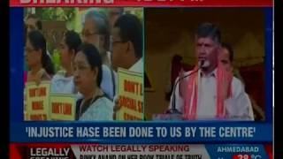 CM Chandrababu Naidu cries foul, says injustice has been done by centre - NEWSXLIVE