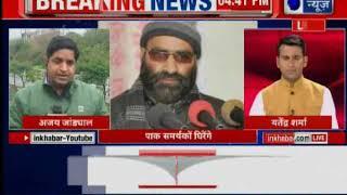 Affects of Pulwama attack- जम्मू-कश्मीर के 18 अलगाववादी नेताओं की सुरक्षा वापस - ITVNEWSINDIA