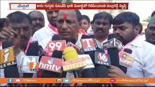 TRS Candidate Malla Reddy Conducts Road Show in Medchal | Telangana Elections 2018 | iNews - INEWS