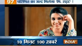 India TV News: News 100   October 24, 2014   6:30 AM - INDIATV