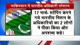 Morning Breaking: India issues 12th note Verbale to Pakistan on diplomats harassment - ZEENEWS